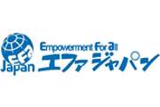 特定非営利活動法人 エファジャパン
