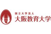 国立大学法人 大阪教育大学