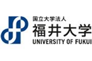 国立大学法人 福井大学