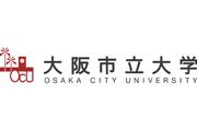 公立大学法人大阪 大阪市立大学