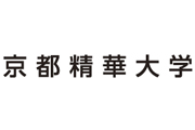 学校法人 京都精華大学