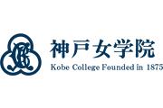 学校法人 神戸女学院