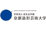 京都造形芸術大学 (学校法人瓜生山学園)