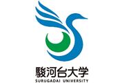 学校法人 駿河台大学