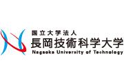 国立大学法人 長岡技術科学大学
