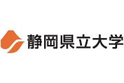 静岡県公立大学法人 静岡県立大学