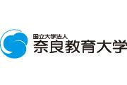 国立大学法人 奈良教育大学