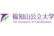 公立大学法人 福知山公立大学