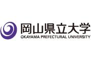 公立大学法人 岡山県立大学