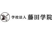 鳥取看護大学・鳥取短期大学(学校法人藤田学院)