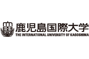 鹿児島国際大学(学校法人 津曲学園)