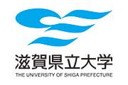 滋賀県立大学(公立大学法人)