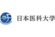 学校法人 日本医科大学