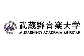 武蔵野音楽大学(学校法人 武蔵野音楽学園)