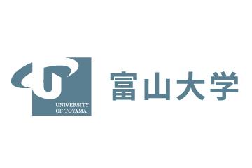 国立大学法人 富山大学